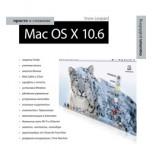 Просто о сложном: Mac OS X 10.6